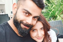 Virat Kohli And Anushka Sharma Sharpen Their Cricket Skills at Home