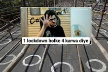 Lockdown 4.0: Indians Decode Through Memes How Lockdowns Have 'Evolved'