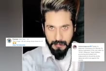 TikTok Video That 'Glorified' Acid Attack Outraged The Internet and NCW: All You Need to Know