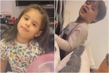 Karan Johar Left Baffled After Son Yash Calls Him 'Monkey', Watch Hilarious Video