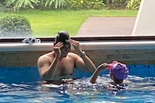 Mahesh Babu's Daughter Sitara Shares Adorable Video Of Swimming Race With Father