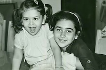 This Throwback Pic Of Karisma Kapoor, Kareena Kapoor Khan Is The Best Thing On Internet Today