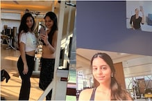 As Suhana Khan Trains for Belly Dancing During Lockdown, Her Instructor Shares 'Then and Now' Pic