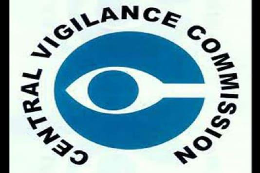 File photo of Central Vigilance Commission