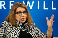 World Bank Names Financial Crisis Expert Carmen Reinhart as Chief Economist