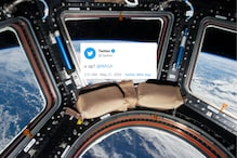 'U Up?': This Late-Night Chat Between Twitter and NASA is Literally Out of the World