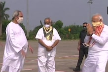 Vice President, PM and CM Naveen Patnaik Greet People of Odisha on Occasion of Raja Festival