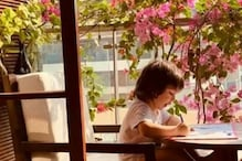 This Candid Picture of Taimu Ali Khan Engrossed in Painting is an Adorable Sight