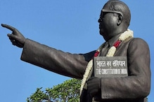 Ambedkar Statue Found Damaged Leading to Tension in UP's Lakshmana Village