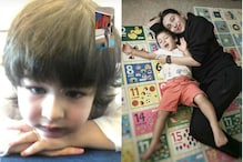 Karisma Kapoor Shares Adorable Picture of Taimur Watching Cousin Kiaan's Taekwondo Class