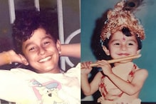 Happy Birthday Kunal Kemmu: A Look at His Adorable Childhood Pics