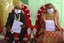 Masks in Place, This MP Couple Exchanged Virus-negative Certificates Before Garlands
