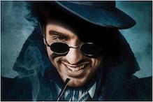 Fan Renders Arjun Kapoor as Sherlock Holmes in Artwork, He Calls Gesture 'Pretty Special'