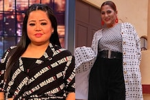 Beauty woes? This Is How Archana Puran Singh Is Helping Bharti Singh