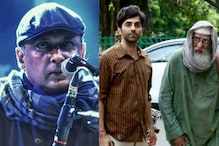 Piyush Mishra Lends His Voice To First Track From Gulabo Sitabo