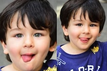 Taimur Ali Khan Sticking His Tongue Out in This Pic is Absolutely Adorable
