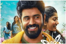 Nivin Pauly Celebrates 5 Years of His Hit Malayalam Film Premam