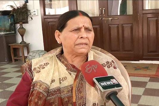 File photo of Rabri Devi.