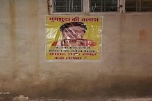 Political Tussle Amid Covid-19 Outbreak in MP as 'Missing' Posters of BJP Leader Pragya Thakur Surface in Bhopal