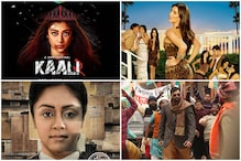 Streaming Now: Crime Thrillers Kaali 2 and Raktanchal Out, Get Ready to Keep Up with the Kardashians