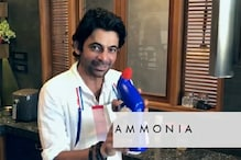 World No Tobacco Day 2020: Special Chef Sunil Grover Prepares Cigarette In Frying Pan