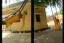 Watch: 76-Year-Old Woman Enjoys a Swing, Twitter Thinks 'Age is Just a Number'