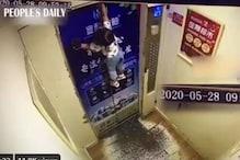 Watch: Baby Girl Gets Stuck Mid Air between Elevator Doors in China