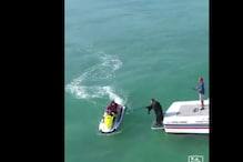 Zooming on Jet Skis, Students of a High School in Florida Have an Adventurous Graduation Ceremony