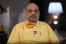 Amit Shah Hits Out at Congress, Says Interests of One Family Led to Imposition of Emergency