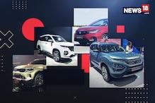 Top Upcoming Car Launches in India (2020) - Maruti Suzuki Swift, Tata Gravitas, Honda City and More