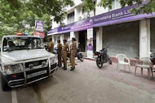 Karnataka Bank Reports its Highest-ever Quarterly Net Profit of Rs 196 Crore in for June Quarter
