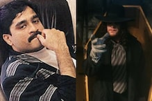 Dawood Ibrahim Dead? Twitterati Compare 'Multiple' Death Rumours With The Undertaker