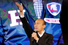 City Speaker Jumps to Death After Taiwan Mayor Recall Vote