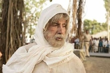 Is This Why Amitabh Bachchan's Shoebite Never Released?