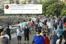 Corona Drive? Viral Photo of Crowded Marine Drive in Mumbai After Unlock 1.0 Baffles Twitter