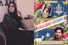Gulabo Sitabo Writer Juhi Chaturvedi Hits Back At Plagiarism Accusation, Says 'It's For Publicity'