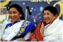 Asha Bhosle Doesn't Want a Biopic on Her and Lata Mangeshkar's Lives