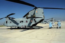 IAF Inducts Indigenously Developed Pod ARPIT to Evacuate Critical Patients From Remote Areas