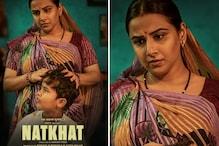 Vidya Balan-Starrer Short Film 'Natkhat' Addresses Toxic Masculinity