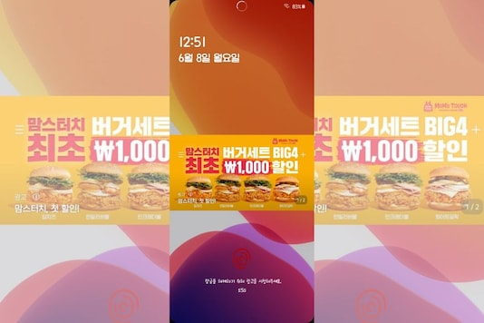 A leaked image of Samsung One UI 2.5 with ads (By Tizen Help)