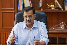 'As if the Money Comes From...': Darbhanga BJP MP's Expletives Against Delhi CM Kejriwal