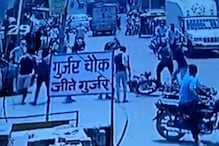 Man Thrashed in Delhi Over Attempt to Extort Money from Shopkeeper, Video Goes Viral