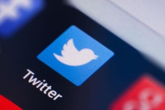 Twitter logo, representative image. (Photo: Getty Images)