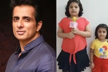 Kids Pretend to be Anchors on 'Corona TV', Thank Sonu Sood for Helping Stranded Migrants