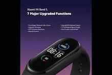 Xiaomi Mi Band 5 Launched With Bigger Display, New Watch Faces: Price, Features and More