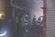 Fire Breaks out at Mumbai's Crawford Market, 6 Fire Engines Rushed to Spot