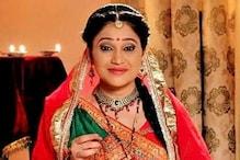 Tarak Mehta Ka Ooltah Chashmah's Dayaben, Disha Vakhani, To Make Comeback After 2 Years?