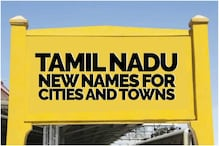 Facing Flak, TN Withdraws Order to Replace English Versions of Tamil Names of Over 1,000 Places