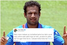 Irfan Pathan Trolled for Sharing Message of Unity on Twitter after Racism Controversy