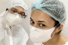 Divyanka Tripathi Visits Dentist Amid Corona Crisis, Posts Pic Flashing Her 'Pearly Whites' In Mask